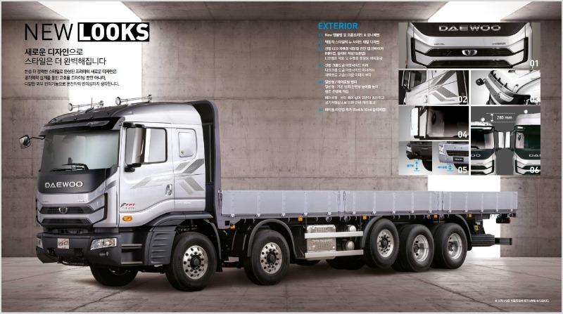 트럭2.jpg