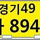 http://www.truck-news.co.kr/data/editor/1907/thumb-20190717103501_9e15c759313029aecd3c9d92287325c1_ebi8_80x80.jpg