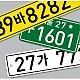 http://www.truck-news.co.kr/data/editor/1908/thumb-20190816181851_f9ccd877b0295df7c89f5a11cbd38f3f_xynn_80x80.jpg