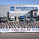 http://www.truck-news.co.kr/data/editor/2001/thumb-20200120165731_1e6d92001de572f67b45f608ae75d2a8_nqhy_80x80.png